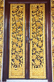Traditional Thai style door temple Stock Image