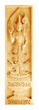 Traditional Thai style wood carving on the wall Royalty Free Stock Photography