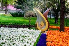 Traditional Tulip Festival in Emirgan Park in Istanbul,Turkey