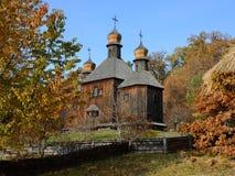 Traditional Ukrainian church Royalty Free Stock Image