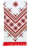 Traditional Ukrainian Embroidered Towel Stock Images