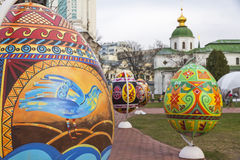 Traditional Ukrainian Festival of Easter eggs (Pysanka) in Kyiv, Royalty Free Stock Image