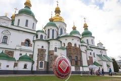 Traditional Ukrainian Festival of Easter eggs (Pysanka) in Kyiv, Stock Photo
