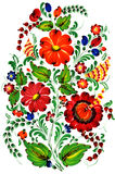 Traditional ukrainian ornament Royalty Free Stock Photos