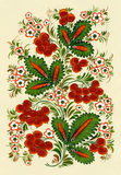 Traditional ukrainian pattern. Hands painted on paper royalty free illustration