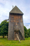 Traditional ukrainian wooden windmill Stock Image