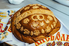 Traditional ukranian wedding loaf Royalty Free Stock Photo