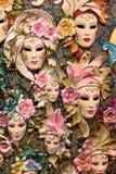 Traditional Venice mask - carnival symbol Stock Photography