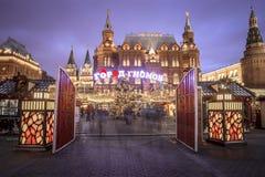 Traditional village fair near Kremlin in Moscow Stock Photos
