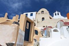 Traditional village at Santorini Stock Photo
