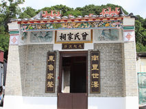 Traditional village temple in Hong Kong Stock Photos