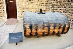 The traditional water tank in Dubai museum Royalty Free Stock Photo