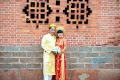 Traditional Wedding in Vietnam Royalty Free Stock Photo
