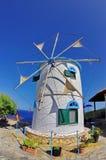 Traditional windmill - Zakynthos Island, landmark attraction in Greece Stock Photo