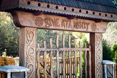 Traditional wood gate Stock Image