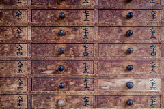 Traditional wooden boxes for fortune sticks Royalty Free Stock Images