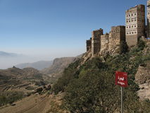 Traditional Yemen village Al-Hajjarh Royalty Free Stock Photos