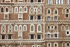 Traditional Yemeni buildings Stock Photos