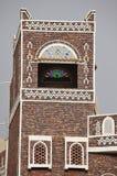 Traditional Yemeni buildings Royalty Free Stock Photos