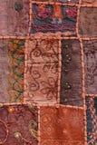 Traditional Yemeni textile pattern, Sana'a city, Yemen Royalty Free Stock Photos