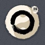 Traditional Zen circle illustration enso Stock Image