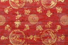 Traditioneel architectuurpatroon van Zuidoost-Azië Stock Foto's