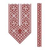 Traditioneel borduurwerk Vectorillustratie van etnische naadloze sier Stock Fotografie