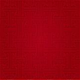 Traditioneel Naadloos Chinees patroon Stock Foto's