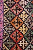 Traditioneel patroon op het tapijt van Boukhara Royalty-vrije Stock Afbeeldingen