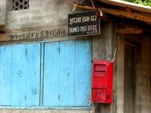 Traditioneel Postkantoor Stock Foto