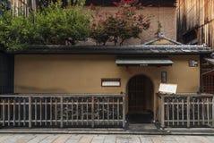 Traditionele Japanse architectuur op giongebied van Kyoto Japan Stock Afbeeldingen