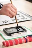 Traditionele Japanse of Chinese kalligrafie Stock Afbeeldingen