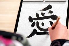 Traditionele Japanse of Chinese kalligrafie Stock Foto's