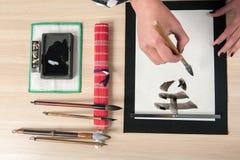 Traditionele Japanse of Chinese kalligrafie Stock Afbeelding