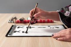 Traditionele Japanse of Chinese kalligrafie Royalty-vrije Stock Foto