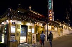 Traditionele Koreaanse restaurantbuitenkant stock foto's