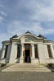 Traditionele Moldavische Kerk Royalty-vrije Stock Afbeelding