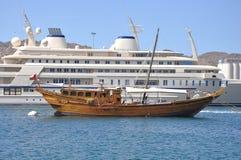 Traditionele visserij dhow, Oman Royalty-vrije Stock Fotografie