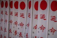 Traditionele vlaggen in kasuga-Taisha Heiligdom, de prefectuur van Nara, Kansai, Japan royalty-vrije stock foto's