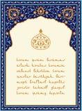 Traditionell arabisk blom- mall för hälsningkort med den arabiska modellen stock illustrationer