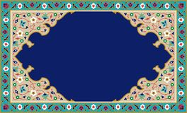 Traditionell arabisk blom- ram royaltyfri illustrationer