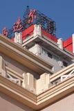 Traditionell arkitektur med kinesiska tecken, Harbin, Kina Arkivbild