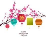 Traditionell bakgrund för traditioner av den kinesiska mitt- Autumn Festival eller lyktafestivalen Arkivfoto