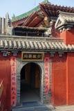 Traditionell byggnad på den Shaolin templet Arkivfoton