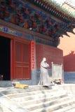 Traditionell byggnad på den Shaolin templet Royaltyfri Fotografi