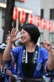 Traditionell dans för japansk kvinna Arkivbilder