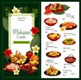 Traditionell disk för malaysisk kokkonst, vektormeny stock illustrationer