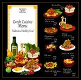 Traditionell disk meny, vektor för grekisk kokkonst vektor illustrationer