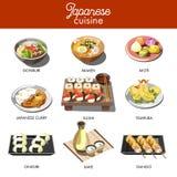 Traditionell diskuppsättning för japansk kokkonst royaltyfri illustrationer