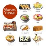 Traditionell diskuppsättning för japansk kokkonst vektor illustrationer